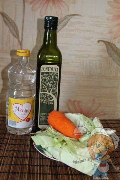 Ингредиенты простого салата без лука