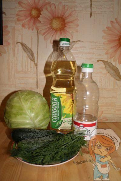 Салат без лука и чеснока