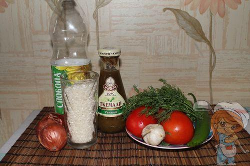 Ингредиенты для харчо без мяса
