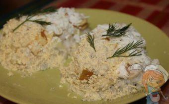 Салат без грибов на праздничный стол