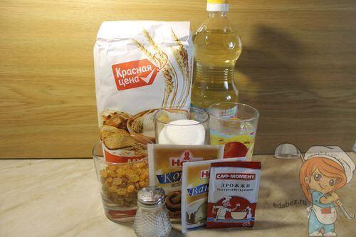 Ингредиенты для булочек
