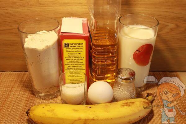 Продукты для банановых блинчиков