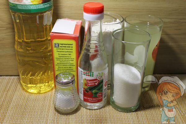 Продукты для блинов на сыворотке