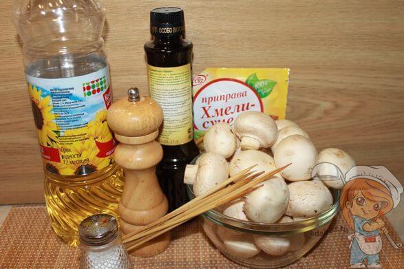 Продукты для вегетарианских шашлычков