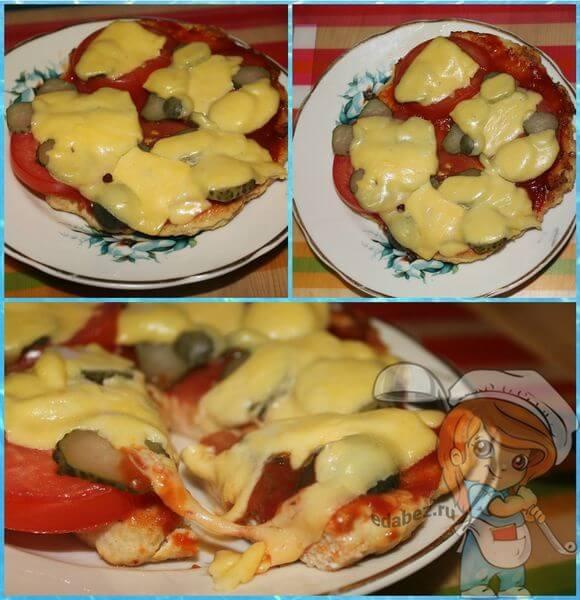 Готовая пицца без муки и теста