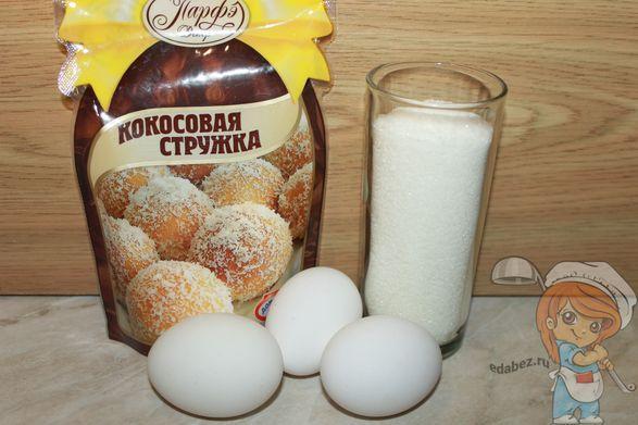 Ингредиенты для печенья без муки
