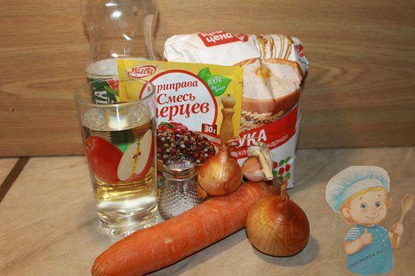 Ингредиенты для подливы