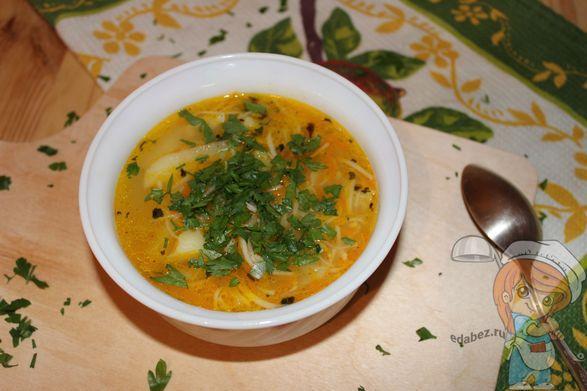 Суп с вермишелью без мяса