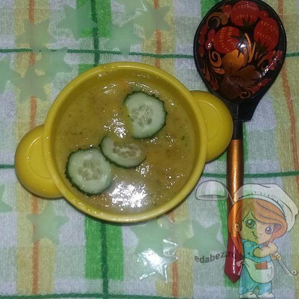 Холодный суп готов