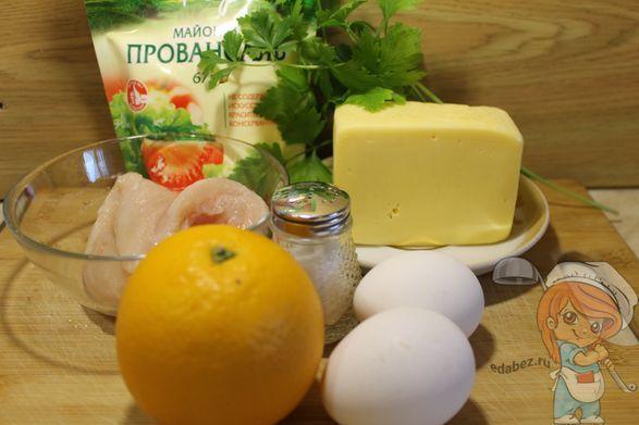 Продукты для салата с апельсином и курицей