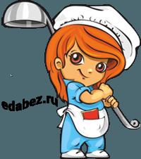 Сайт edabez.ru