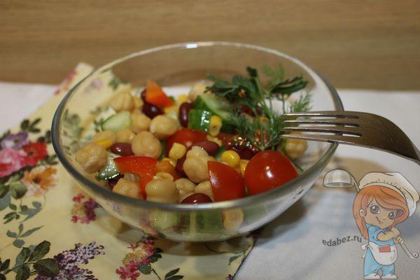 Салат с нутом и помидорами: пошаговый рецепт