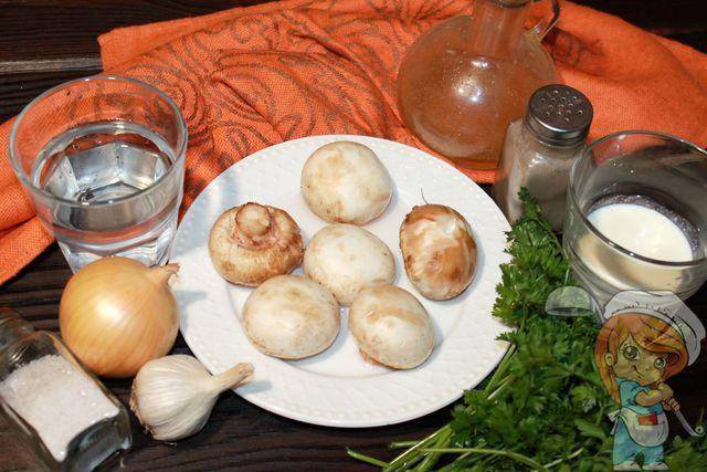 Продукты для супа-пюре с шампиньонами