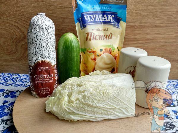 Из чего приготовить салат