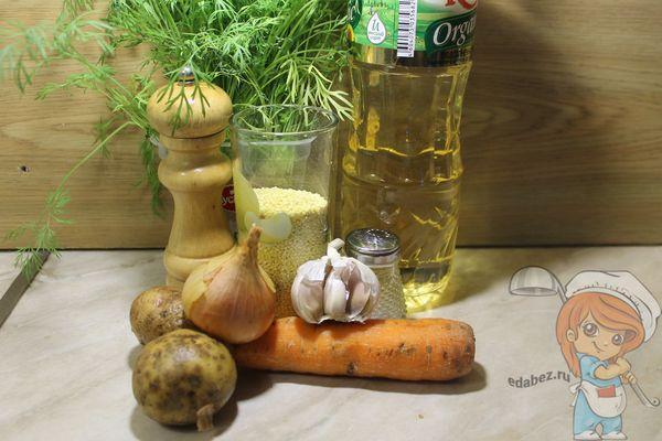 ингредиенты для постного супа