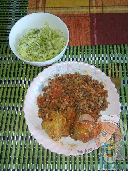 Тефтели с салатом