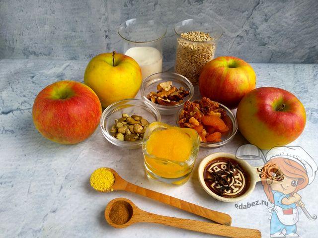Ингредиенты для запекания яблок