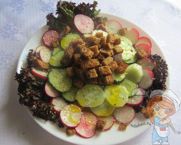 Салат с редиской без сыра и майонеза