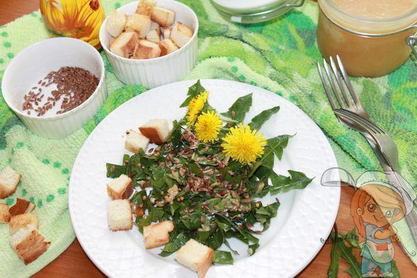 Как подать салат