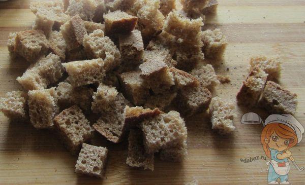 Хлеб кубиками