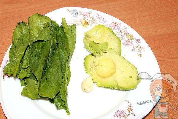 Шпинат и авокадо