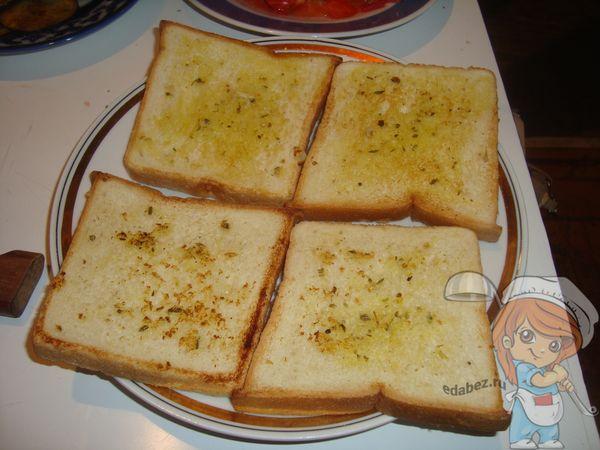 Обжареный хлеб