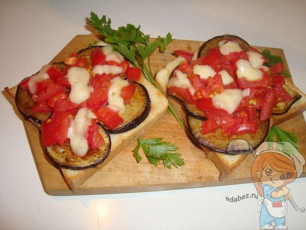 Брускетта с томатами и сыром