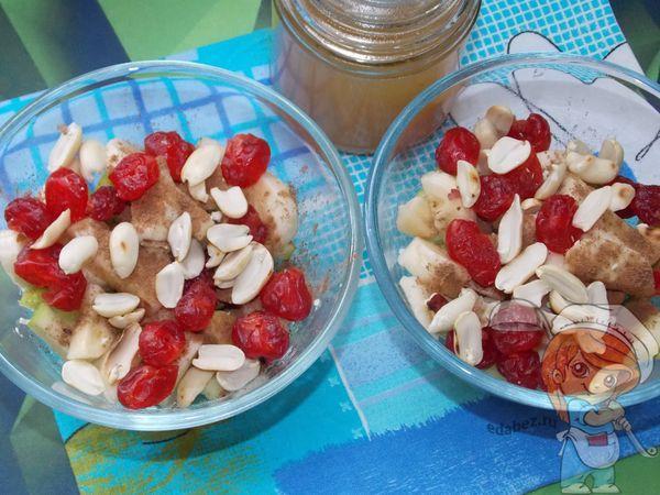 ягоды и арахис