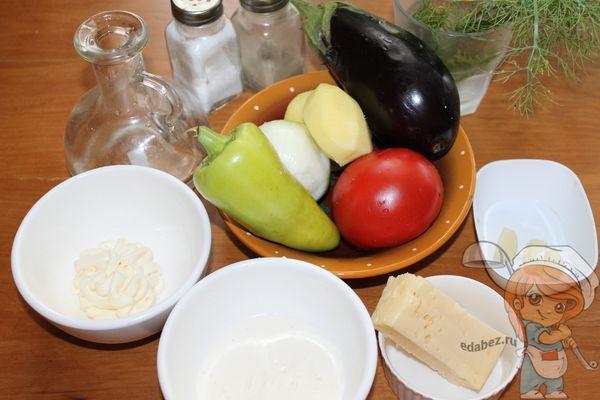 ингредиенты для запекания баклажан