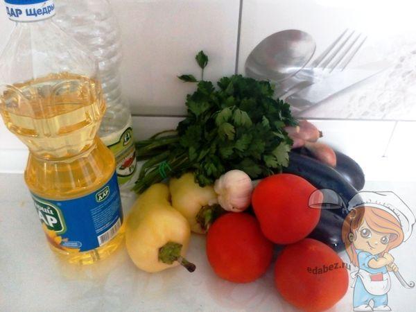 Ингредиенты для теплого салата с баклажанами