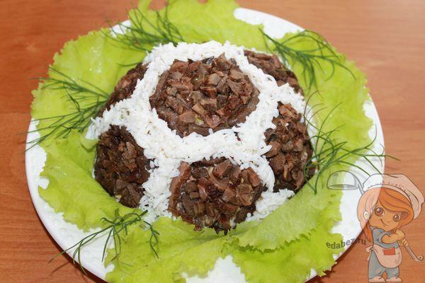 Салат в виде мяча