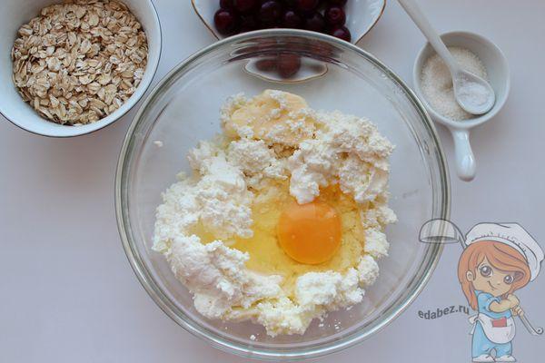 Творог, яйцо и масло