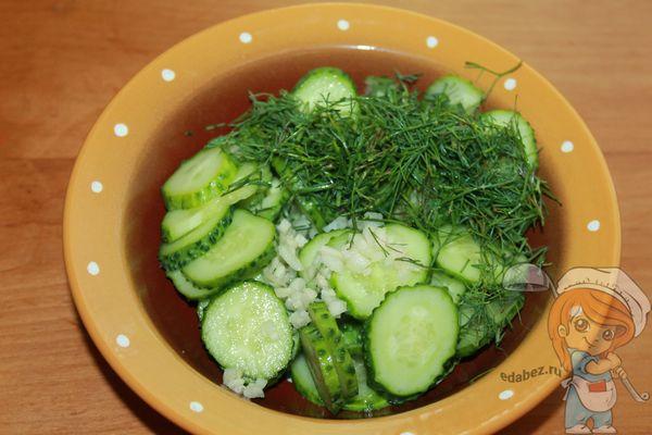 Добавляем укроп в салат