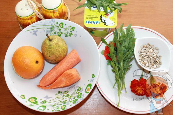 Ингредиенты для экзотического салата