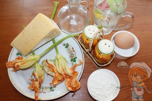 ингредиенты для жарки цветов кабачков