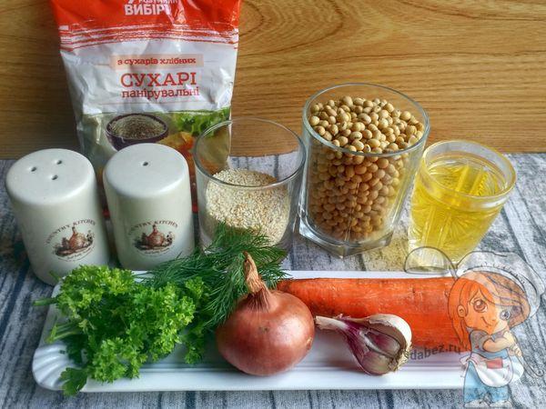 ингредиенты для котлет из сои