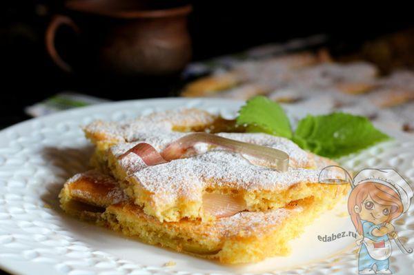 Вкусный легкий пирог с ревенем