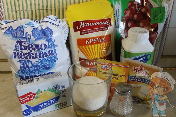 ингредиенты для сладкого пирога