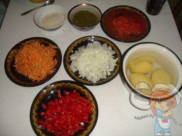 картофель, помидоры, лук, морковь, чечевица, перец, рис