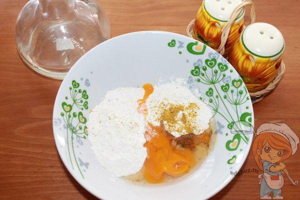 Солим перчим и добавляем желток