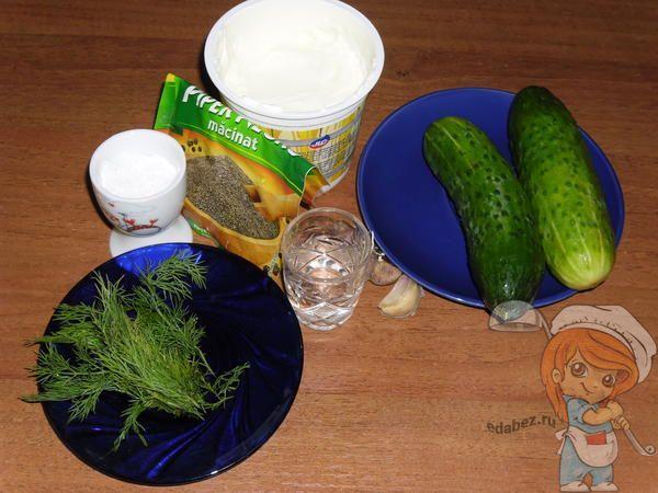 Ингредиенты для приготовления греческого соуса