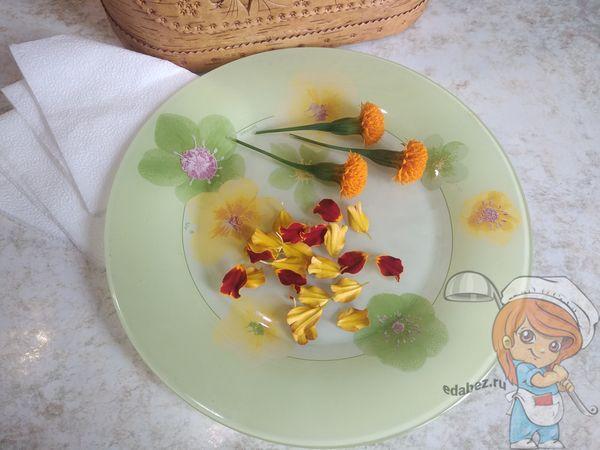 листки с цветов