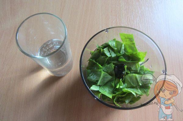 Пол стакана воды добавляем чашу