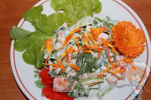 Готовый полезный салат