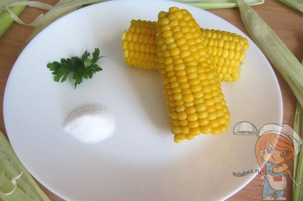 Варенная кукуруза с солью