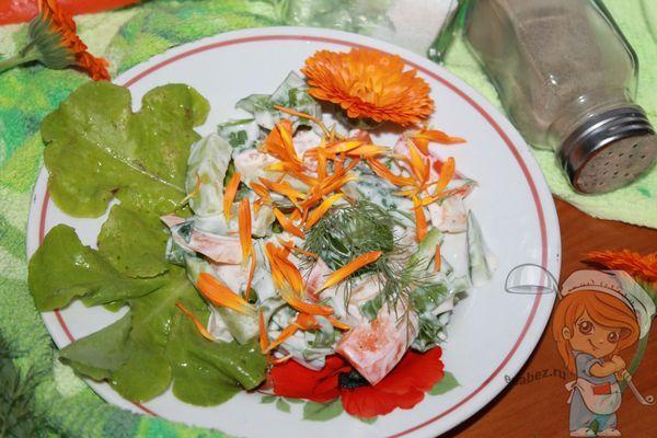 Оригинальная подача витаминного салата с ноготками