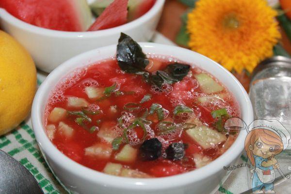 холодный суп из арбуза рецепт с фото