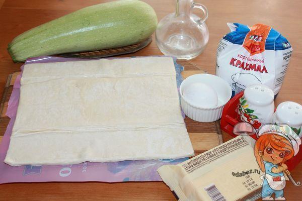 продукты для слоек с кабачками