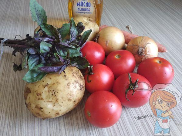 продукты для приготовления томатного супа
