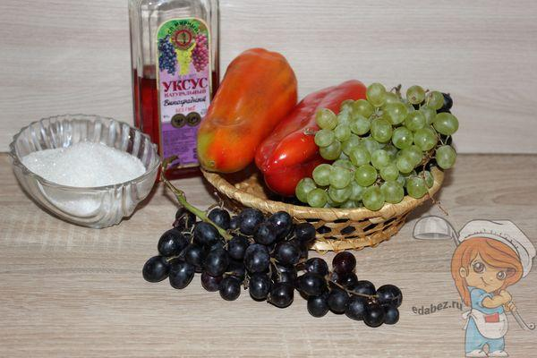 Продукты для маринования винограда с перцем